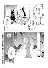Chapter 01 - A New Journey