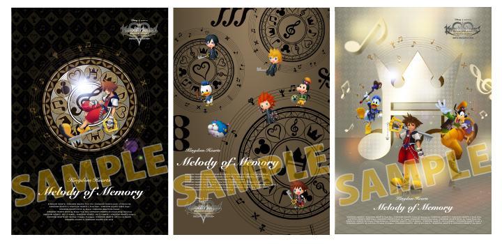 Kingdom Hearts Melody of Memory Animate Fair Postcards