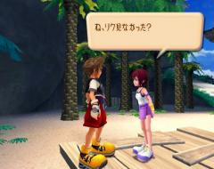 Sora_Kairi look for Riku.jpg