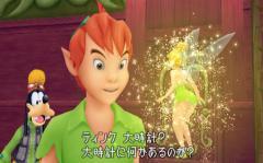 Goofy_Peter Pan_Tinker Bell.jpg