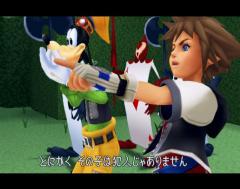 Sora and crew guilty.jpg