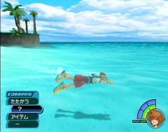 Sora Motion2.jpg