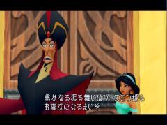 Jafar_Jasmine.jpg
