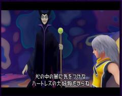 Maleficent_Riku.jpg