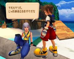 Riku_Sora.jpg
