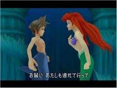 Sora_Ariel.jpg