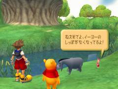 Sora_Pooh_Eeyore_Piglet.jpg