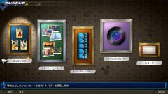 item3_pic1_l.jpg
