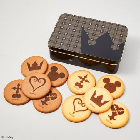 Kingdom Hearts / Sable <Monogram>