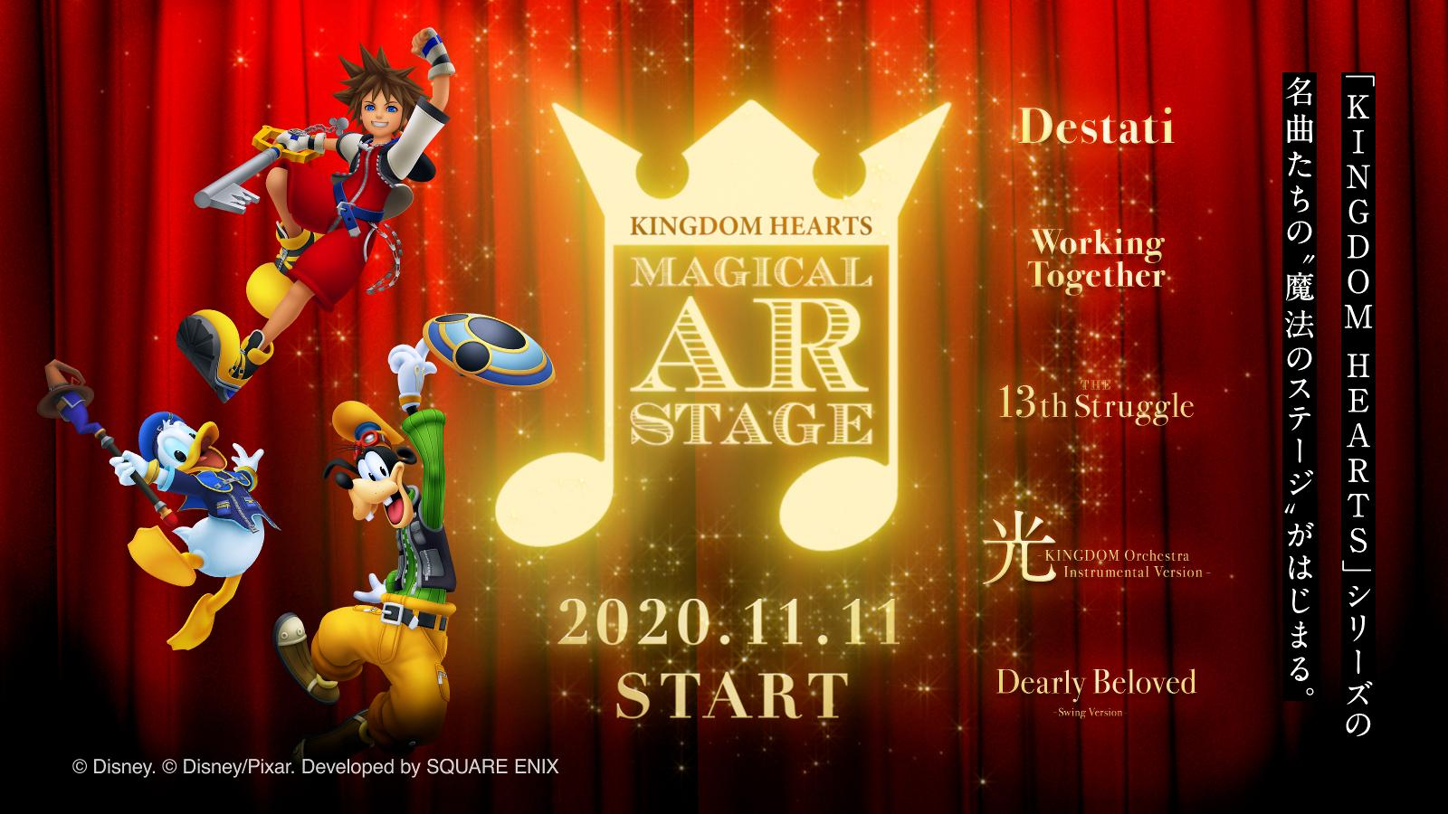 Kingdom Hearts Magical AR Stage Website