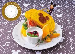 King Mickey - King's Tuna Sandwich.jpg