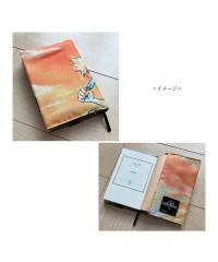 Kingdom Hearts x Zozotown Goods Book Cover Sunset Design