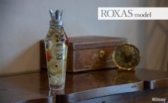 Roxas 1.jpg